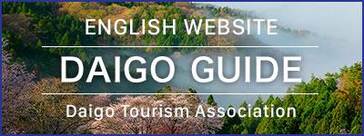 DAIGO GUIDE(English)