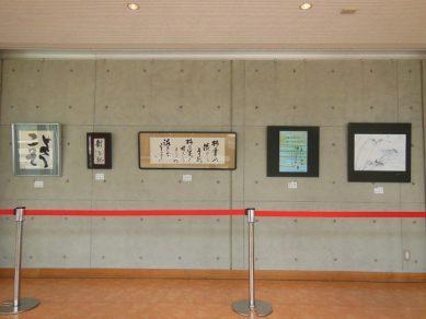 ふるさと博覧会作品展5