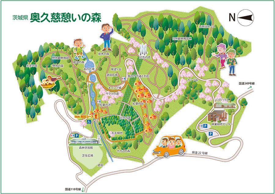 憩いの森案内マップ