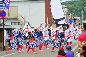 常陸国YOSAKOI踊り