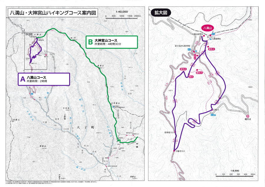 八溝山コースマップ