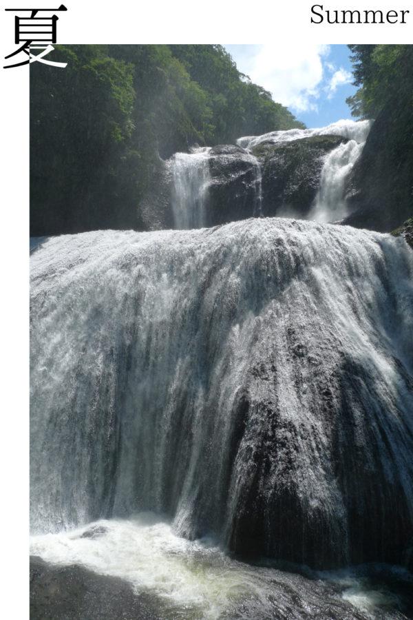 袋田の滝_夏