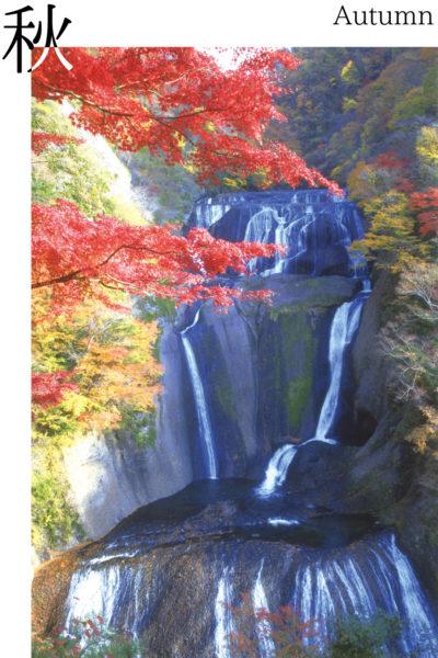 袋田の滝_秋