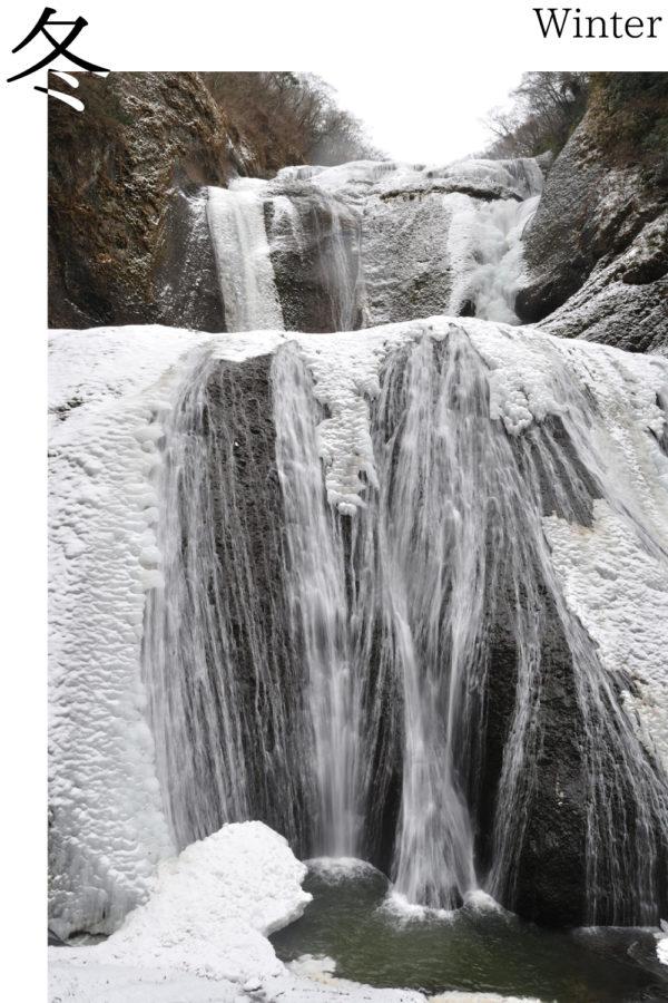 袋田の滝_冬