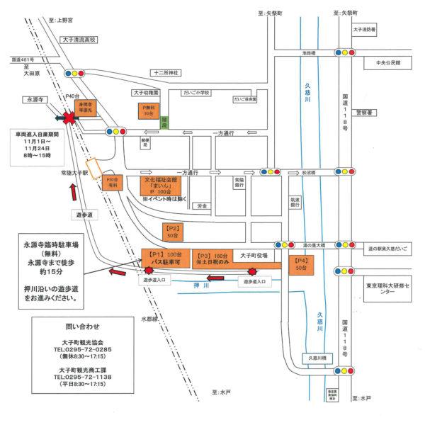 eigenji-parking-map