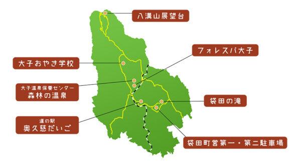奥久慈里山ヒルクライムルート(大子コース)