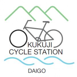 奥久慈サイクルステーションロゴ