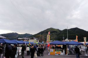 奥久慈大子まつり開催中止のお知らせ【令和元年10月13日(日)】